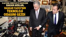Bakan Arslan, Başkan Yazıcı'nın teknoloji odasını gezdi...